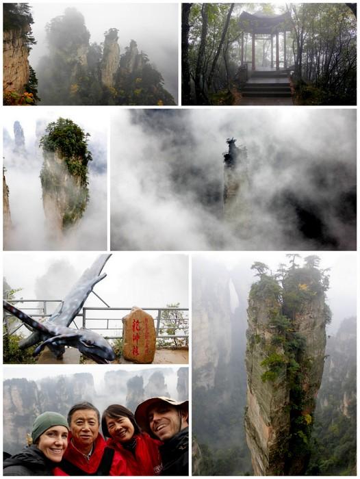Wulingyuan China Avatar Forest