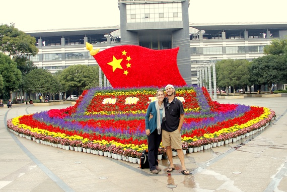 china flag of flowers