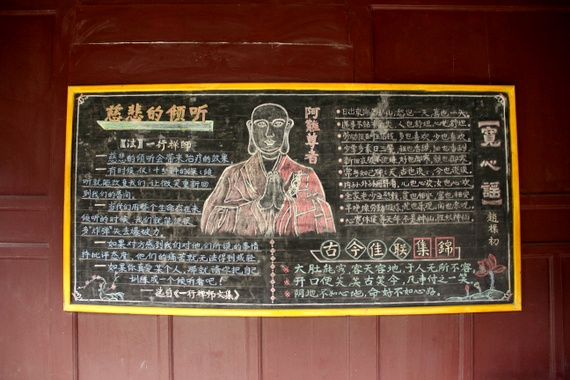 Monk rules at Monastery Emeishan
