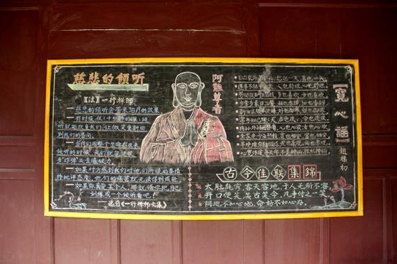 Monk rules at Monastery Emeishan