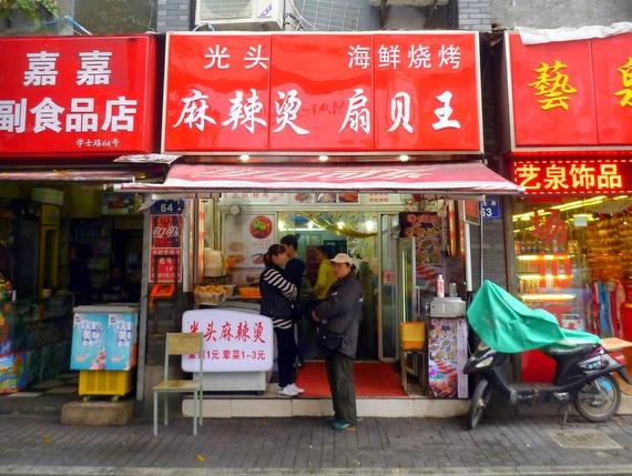 cheap eats in Hangzhou