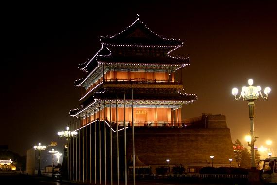 Tiananmen Square at night