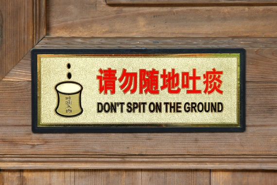 Do Chinese people spit a lot