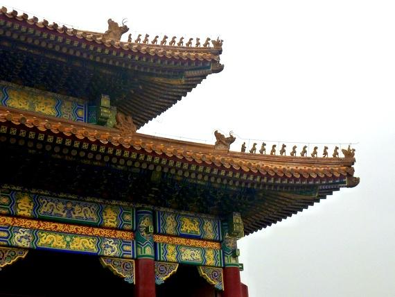 Hangshi on The Hall of Supreme Harmony