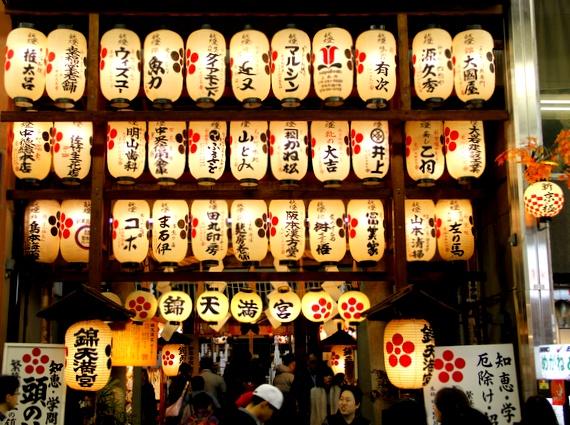 best markets in Kyoto