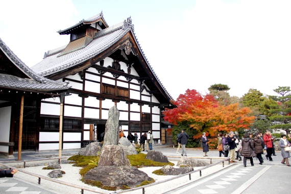 Rokuonji Temple facade