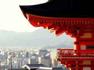 kyoto travel tips