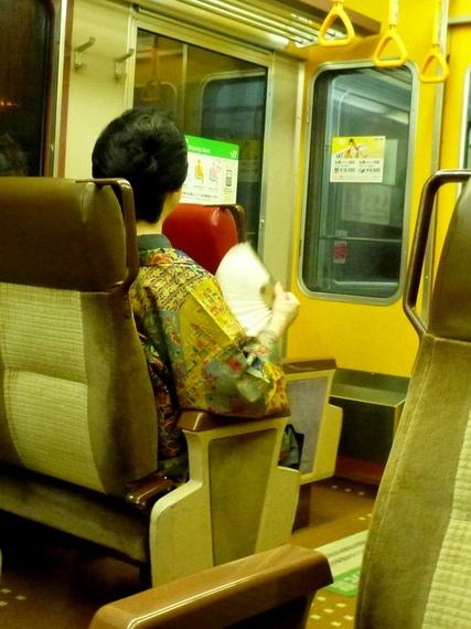 traditional japanese dress