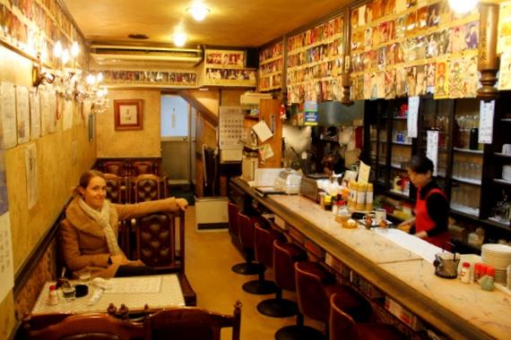 Kabuki restaurant with head-shot wallpaper