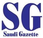 Saudia Arabia Honeymoon