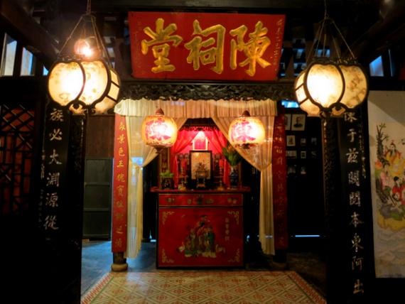 Tran Ancestor Worship House Hoi An