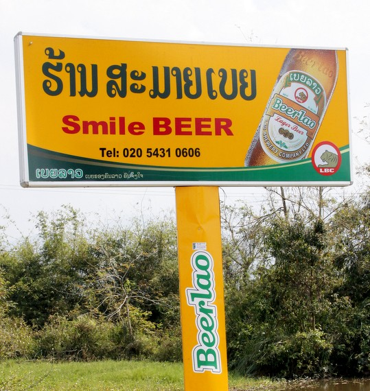 Smile Beer Lao